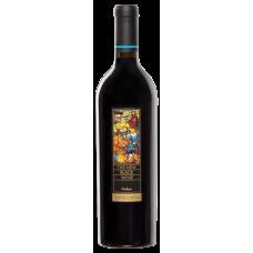 Clos Triguedina - New Black Wine
